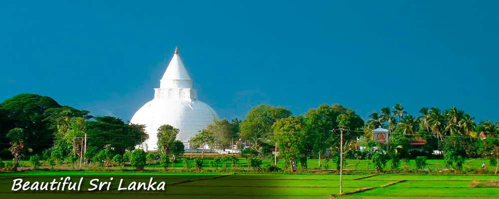 Древние города Шри-Ланки
